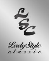 Платье LadyStyleClassic 2146/1 коричневый