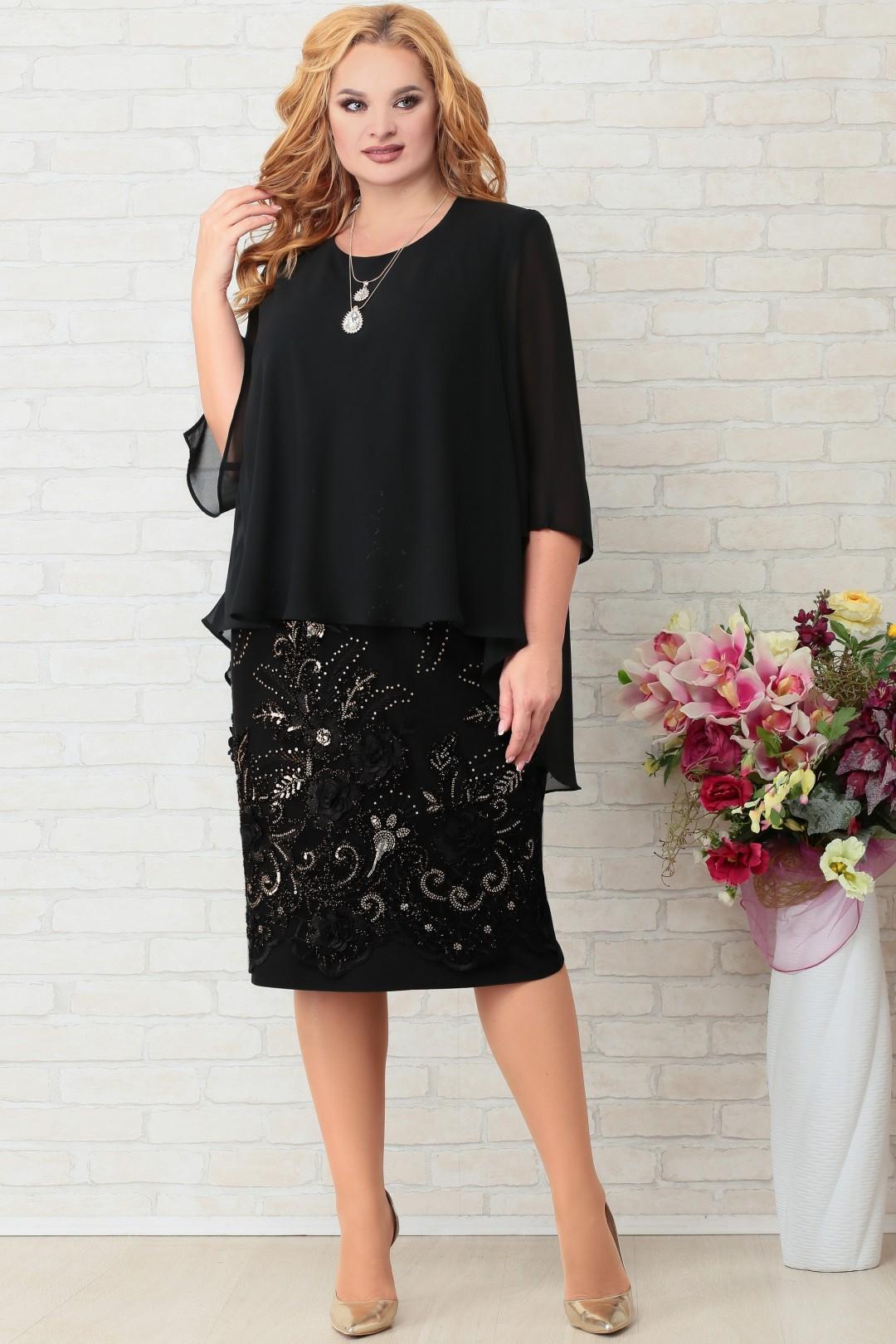 Платье AiraStyle 862