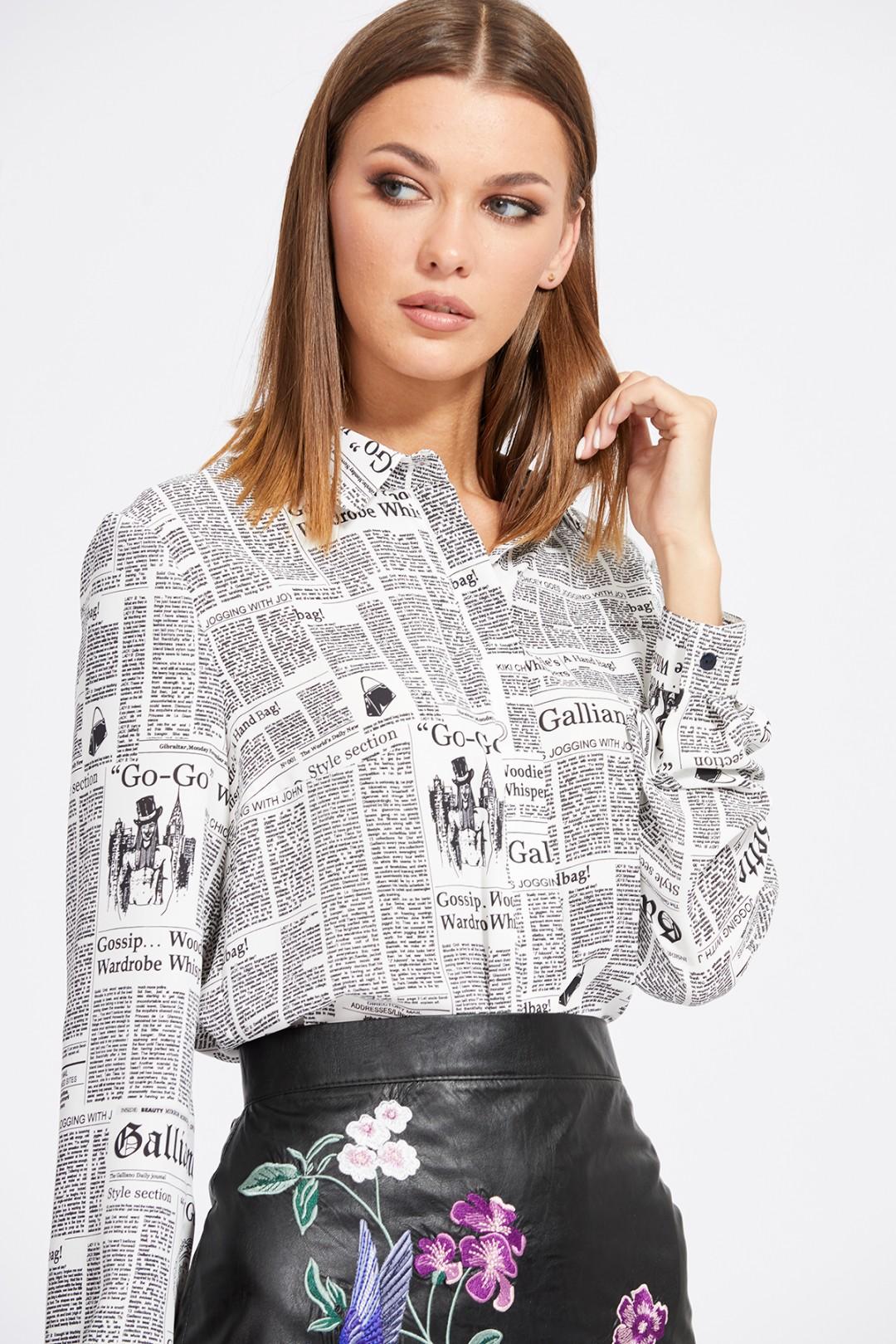 Блуза Эола Стиль 2103