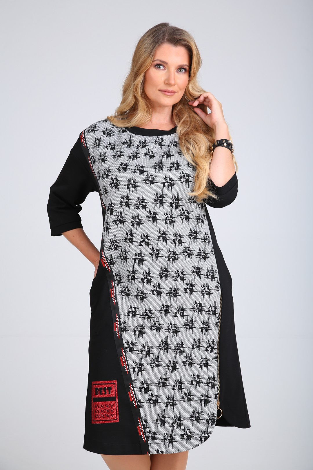Платье SandyNa 130110