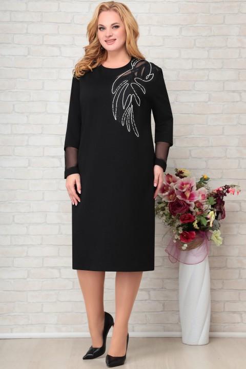 Платье AiraStyle 876