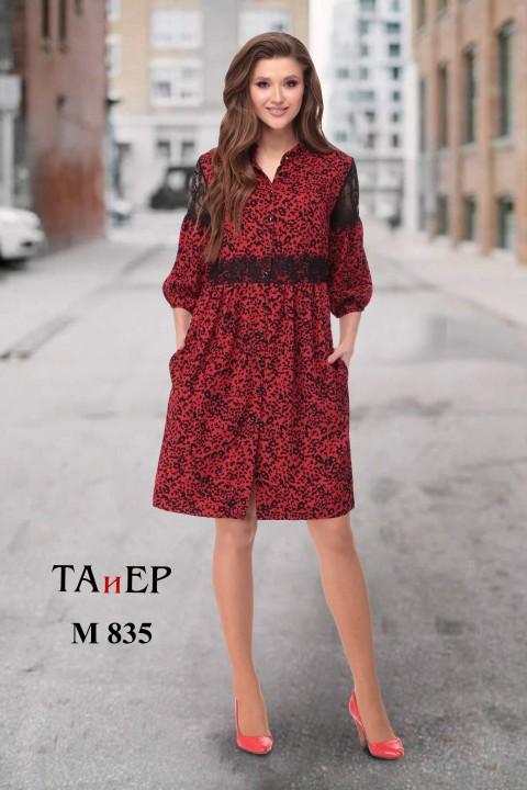 Платье ТАиЕР 835 малина