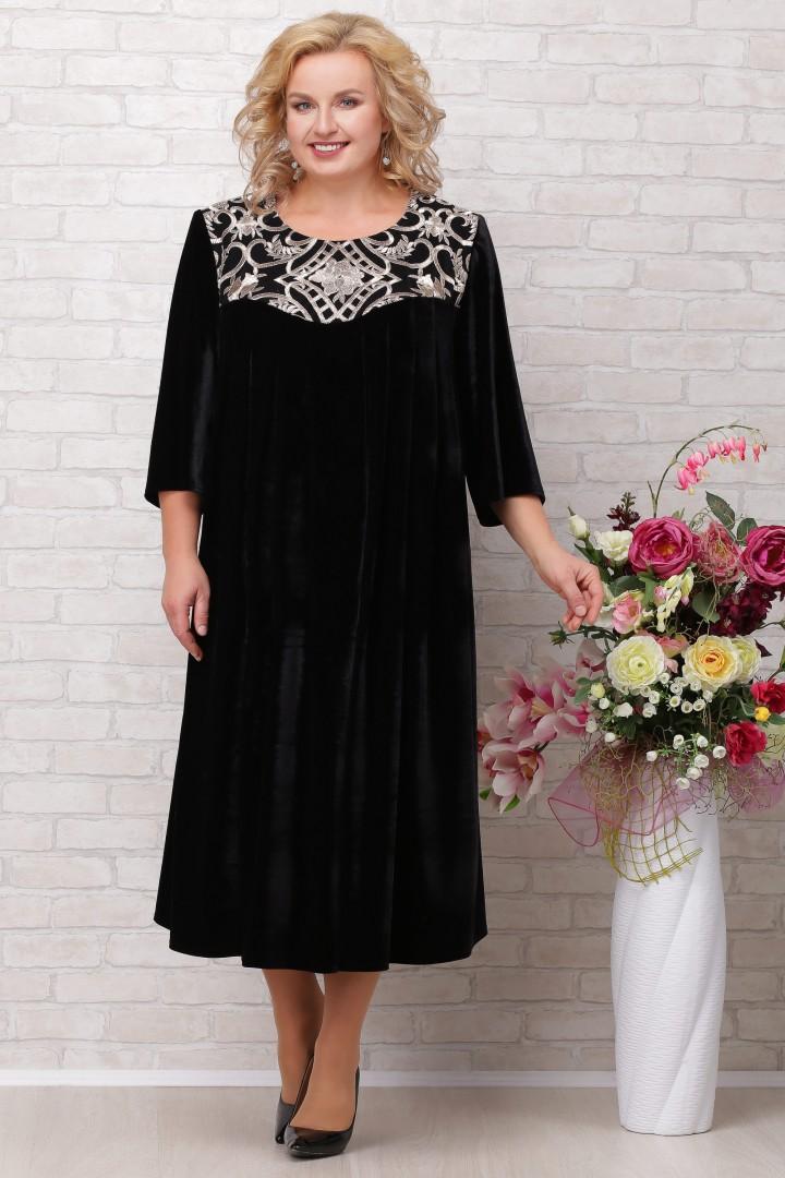 Платье AiraStyle 711