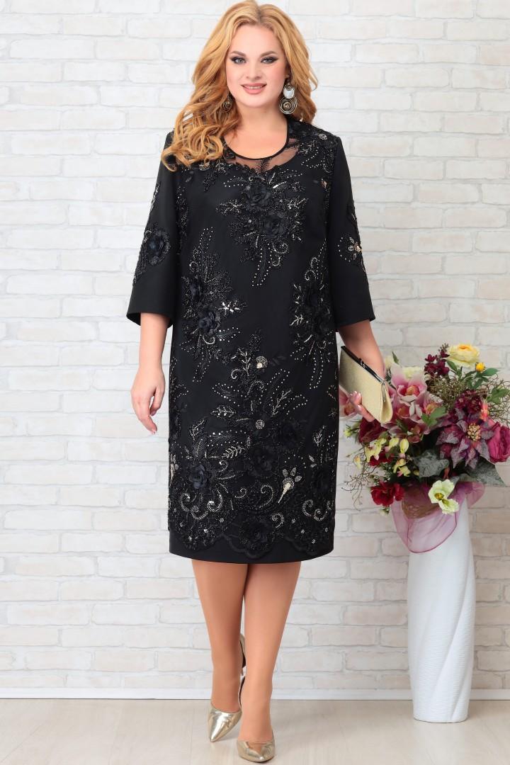 Платье AiraStyle 861