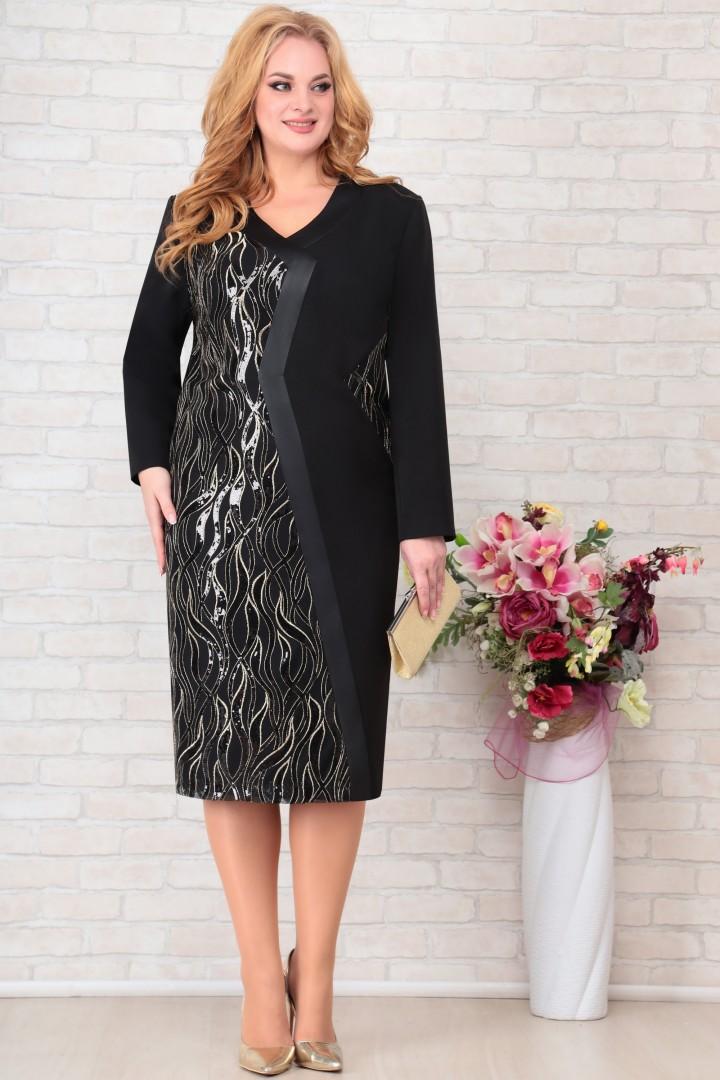 Платье AiraStyle 874