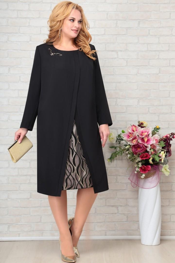 Платье AiraStyle 880
