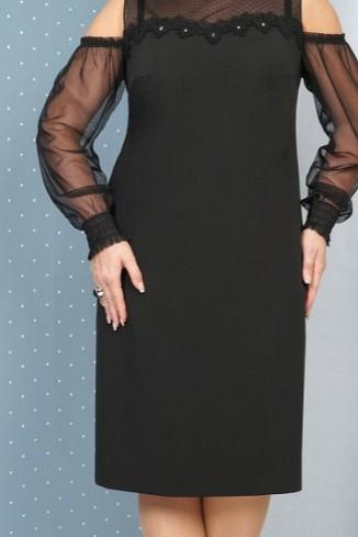 Платье AlaniCollection 1043