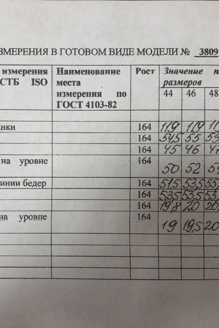 Платье ОЛЕГРАН 3809 графит