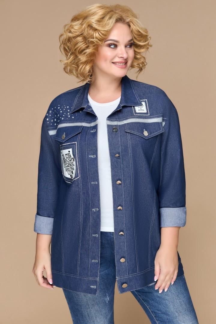 Куртка Светлана-Стиль 1800 синий